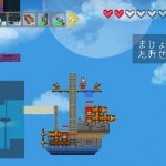 Airship Q - screenshot